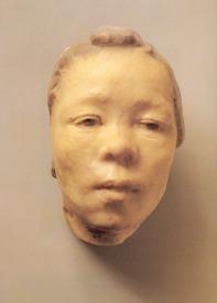 Mask_of_Hanako_the_Japanese_Actress